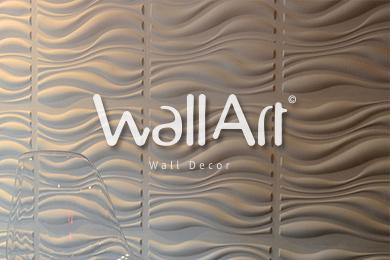panneau mural 3d panneaux muraux 3d waves 2. Black Bedroom Furniture Sets. Home Design Ideas