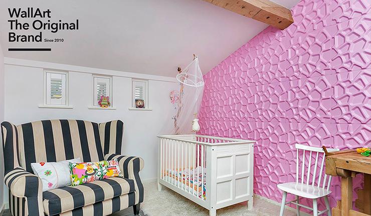 Mur 3d chambre enfant
